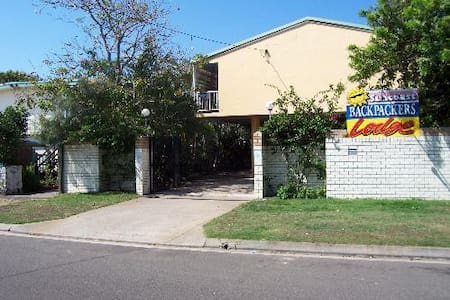 shared house room or  hostel room - Maroochydore