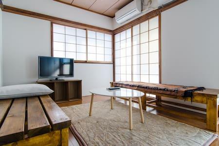 Spacious & Sunny & Renovated Apt - Yokohama-shi