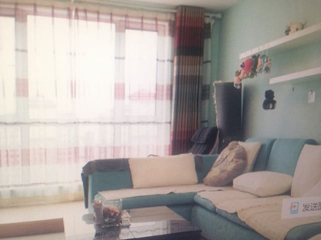 IKEA Theme Room - 阿尔库什-迪瓦尔德维什 - Apartment