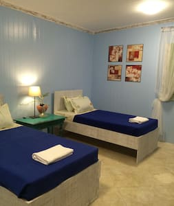 Charming Bed & Breakfast - Tacloban