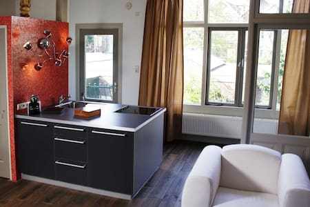 Apartment Dependance Rotterdam  - Rotterdam - Lakás