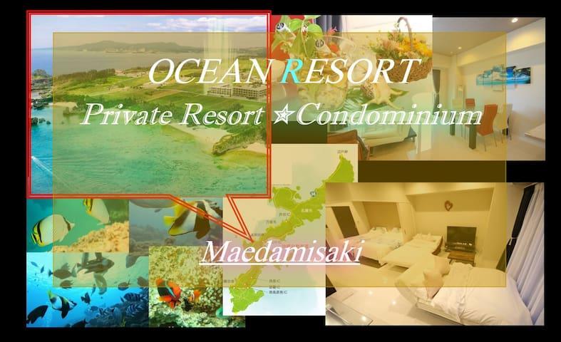 OKINAWA♥ beach→1 min☆Maedamisaki♥MAX8 people♥1LDK♥
