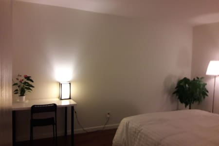New Private Room with Shared Bathroom - Cupertino