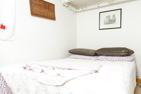 Comfortable 2 Room Basement Area - 단독주택