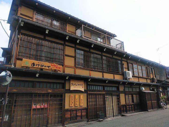 飛騨高山「古い町並み」に泊まる・伝統家屋の個室でゆっくりステイ・1