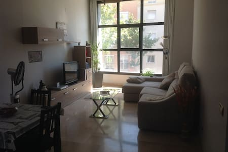 Apartamento moderno y nuevo a 10 min de Sevilla. - Apartment