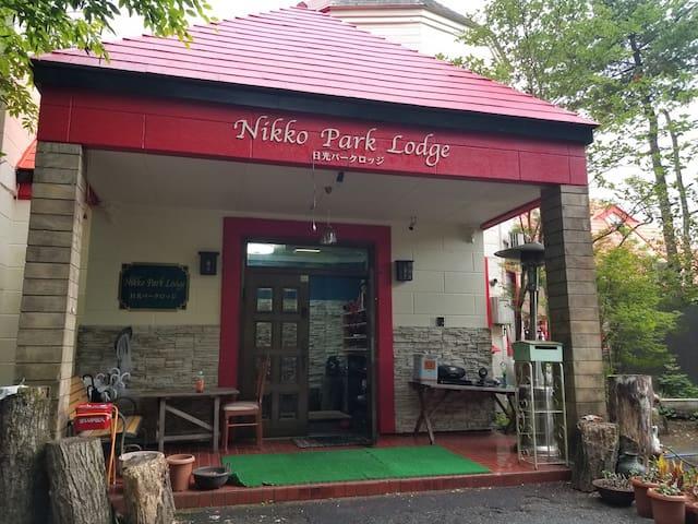 Nikko Park Lodge mt.side Room c