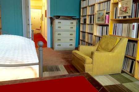 Charming Private Library-Room - New York - Apartmen