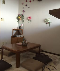 ¥2500/guest!!!Explore the beauty of Nikko.. - Appartement