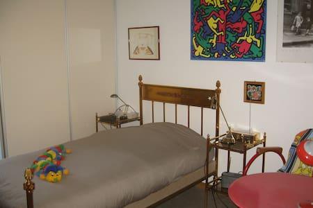 chambre dans un petit appartement - Montigny-lès-Metz - Квартира