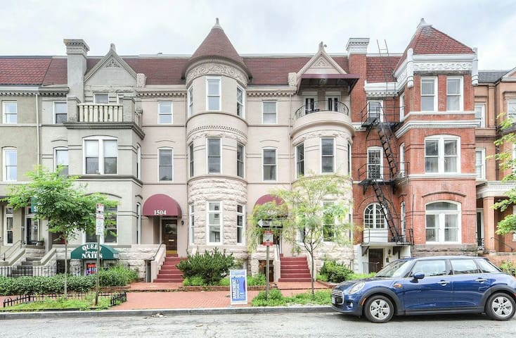 A truly lovely neighborhood! Walk around the historic Dupont Circle neighborhood -- worthy of 97 Walk Score! Check out the Farmer's Market on the weekends and the wide variety of amazing restaurants!