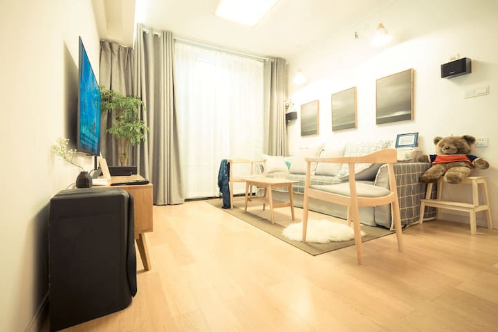 Central Wuchang\Master Bedroom - 武汉市 - Appartement