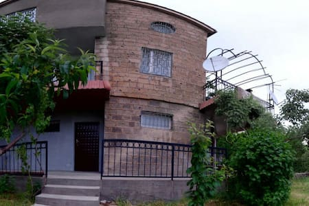 Areg B&B, green paradise in Armenia - Аштарак - House