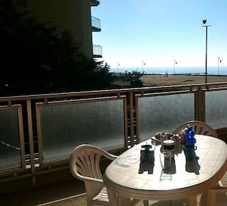 affacciato sul mare, spiaggia privata - Porto Santa Margherita - Wohnung