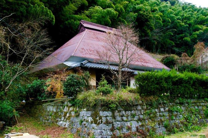 110 years old  INAKA farm house with organic food