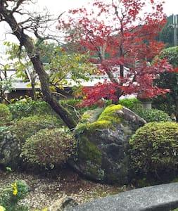 JR日吉駅から徒歩5分!アクセス良好な京丹波の家。総ヒノキ造の日本家屋と日本庭園。 - Nantan