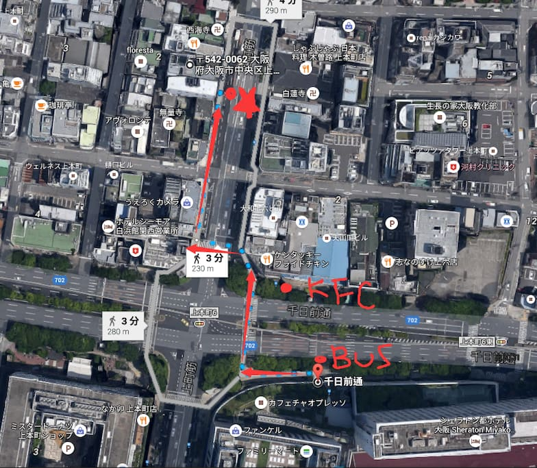 机场bus直达这里,然后对面就是KFC 到了kfc门前向左过马路 再向右直走二百米