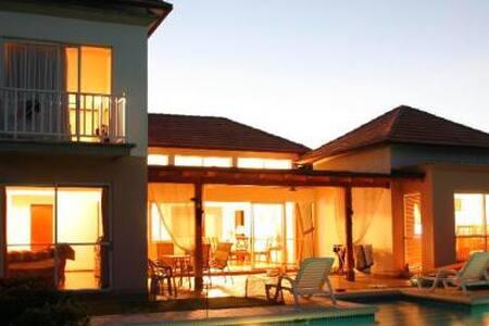 Espectacular villa con vista al lago - Cocle - Villa