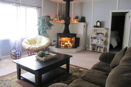 Cozy Space In Quiet Neighborhood - Great Falls