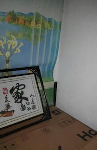 汉台 - Hanzhong Shi