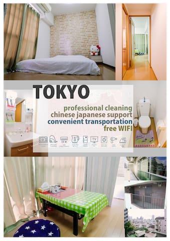 方圆民宿!新宿!免费口袋Wi-Fi+优越的地理位置+干净整洁的房间!两张大床!