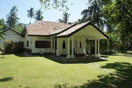 Villa Kathaluwa - Room ( Olu ) - Koggala