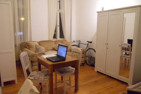 Wonderful room in a cosy flat