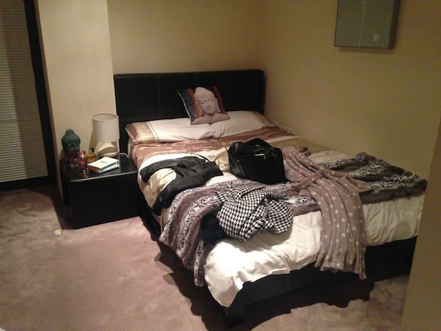 Private room with en suite Manchester City Centre - Manchester - Apartmen