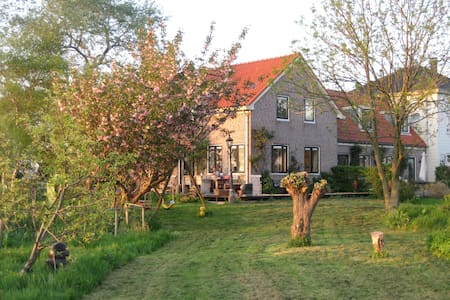 Countryside House near Amsterdam - 阿姆斯特丹 - 自然小屋