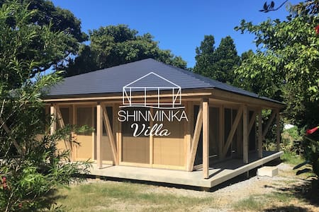 SHINMINKA VILLA/Freewifi 【February sales】 - Motobu