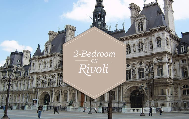 ★  2 bdrm apart. / Hôtel de Ville ★