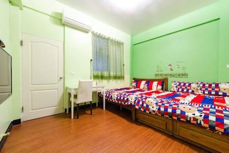 荷蘭風情四人套房 - 台南市南區 - Apartment
