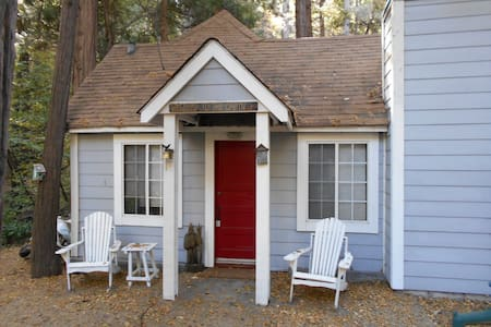 Ladybug Cottage - 箭头湖 - 小木屋