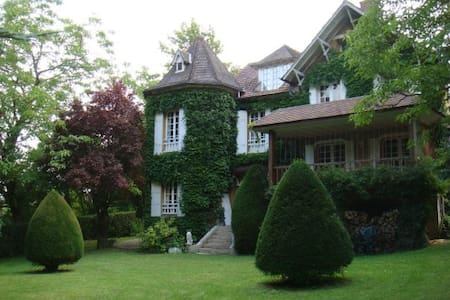 Beautiful house in the National Parc of Vexin - Nesles-la-Vallée - Dom