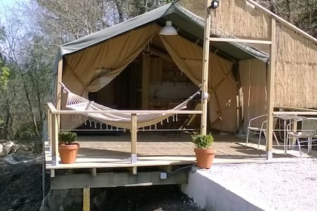 ¨OUT OF AFRICA¨GLAMPING NO GERES - Ponte da Barca - Hus