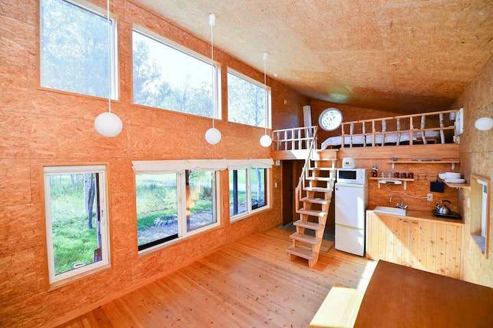Niseko Moon Cabin