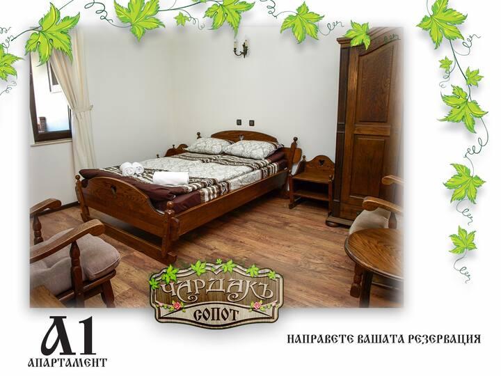 "Apartment A1 - Guest House ""Chardaka"" Sopot"