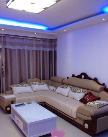 环境好,物业好。服务细心周到。 室内精装修,全套品牌家具家电。拎包入住。 - Yancheng Shi - Apartment