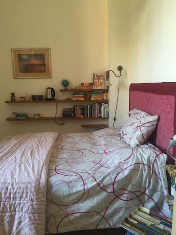Charming b&b in the centre of Rome1 - Roma - Casa