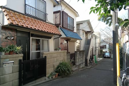 Shinjyuku 15min Shibuya 20min Old house. - Setagaya-ku - บ้าน