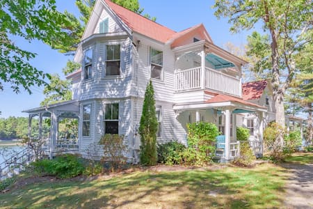 5BR, 2BA Seal Cove - West Bath