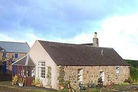 Turnberry Cottage, Culzean, Maidens - Kirkoswald - Haus