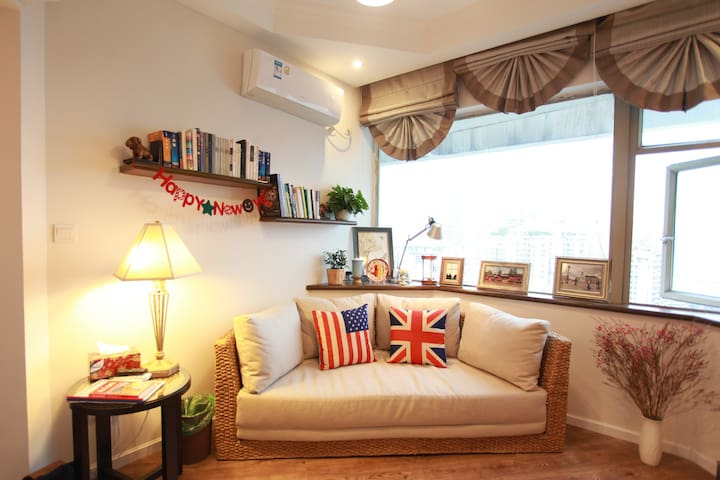 the Lovely  Apt. In Chaotianmen - Chongqing - Wohnung