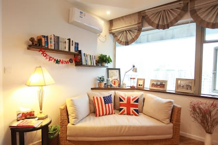 the Lovely  Apt. In Chaotianmen - Chongqing