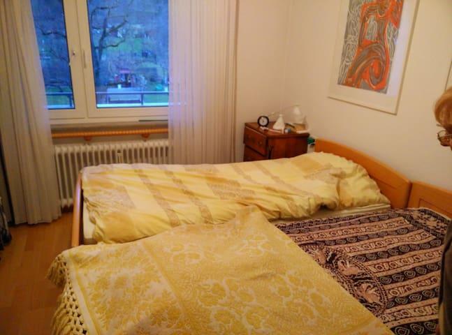 Zimmer in Suttgart Weilimdorf - Stuttgart