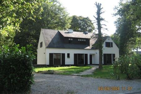 Un endroit paisible!  - Montigny-le-Tilleul - 別荘