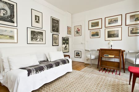 ART GALLERY FLAT Near Montmartre - Parijs