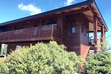 Loft 4 Lake Waterfront - Puerto Varas