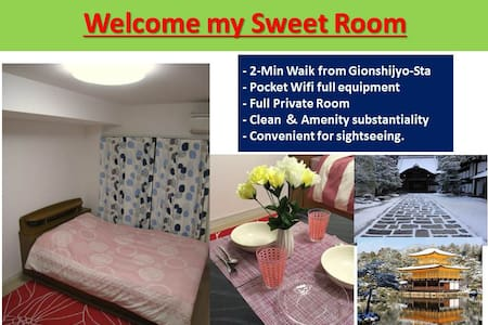 K4 PRIVATE & Sweet ROOM!GIONSHIJYO-Sta 2-min Walk - Kyoto-city