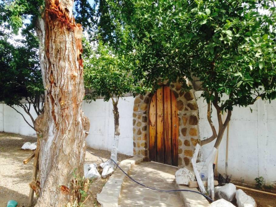 Front Door to the complex